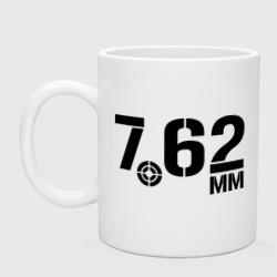7.62 мм