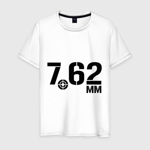 Мужская футболка хлопок 7.62 мм