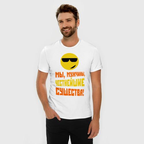 Мужская футболка премиум  Фото 03, Мы, мужчины, честнейшие существа