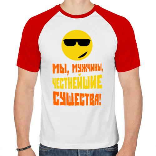 Мужская футболка реглан  Фото 01, Мы, мужчины, честнейшие существа