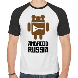 Android Russia