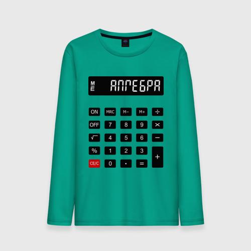 Калькулятор Алгебра