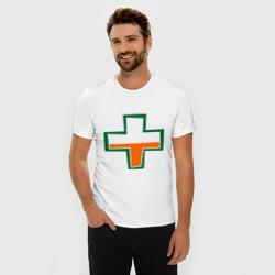 TF2 Health