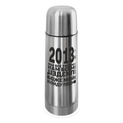2013 мы все умрем