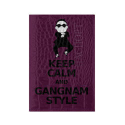 Keep calm and GS