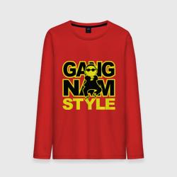 Gang nam style