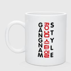 Gangnam style- вертикальный
