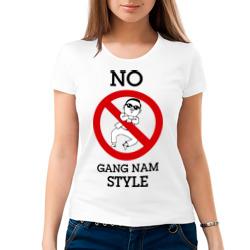 No Gang Nam Style