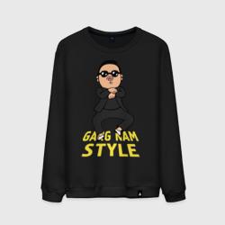 Gangnam style real