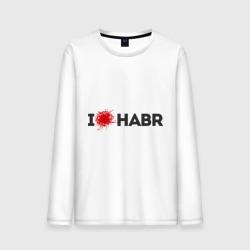 I love HABR