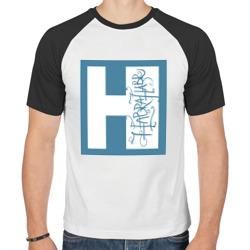 H - habrahabr