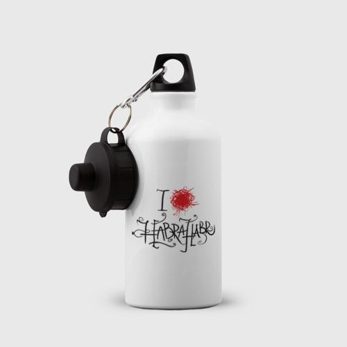 Бутылка спортивная  Фото 03, I love habrahabr