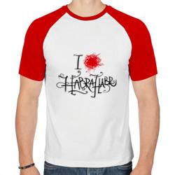 I love habrahabr