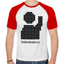 Habr pixel