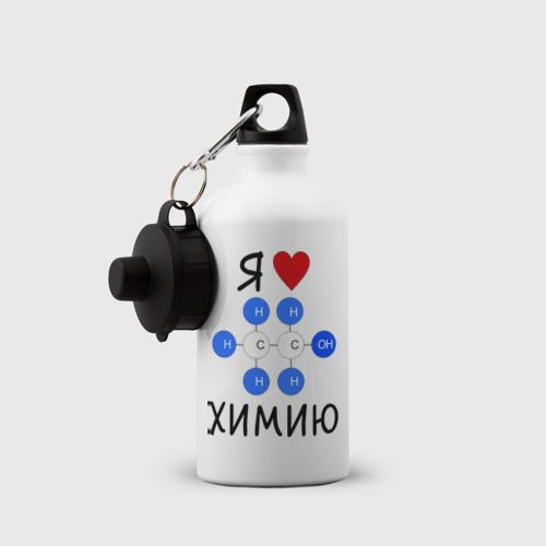 Бутылка спортивная  Фото 03, Я люблю химию!