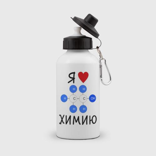 Бутылка спортивная  Фото 01, Я люблю химию!
