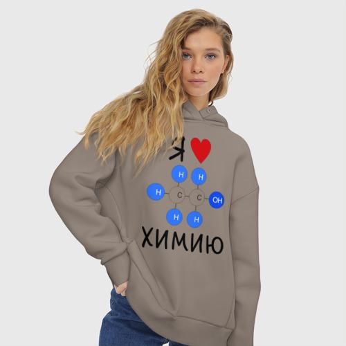 Женское худи Oversize хлопок Я люблю химию! Фото 01