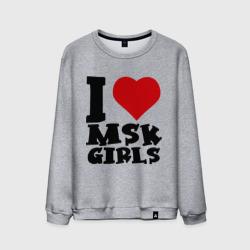 MSK GIRLS