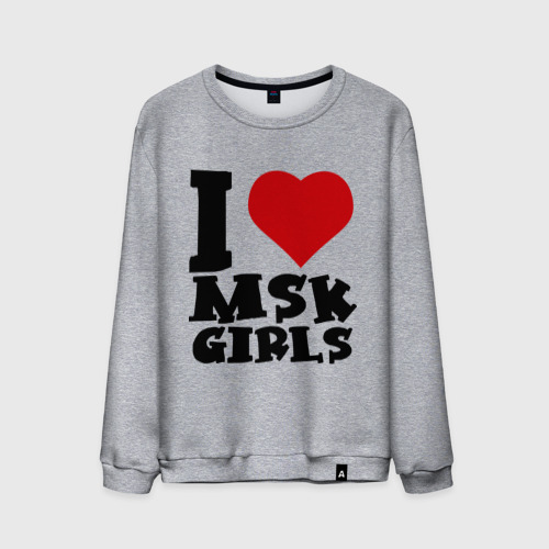 MSK GIRLS