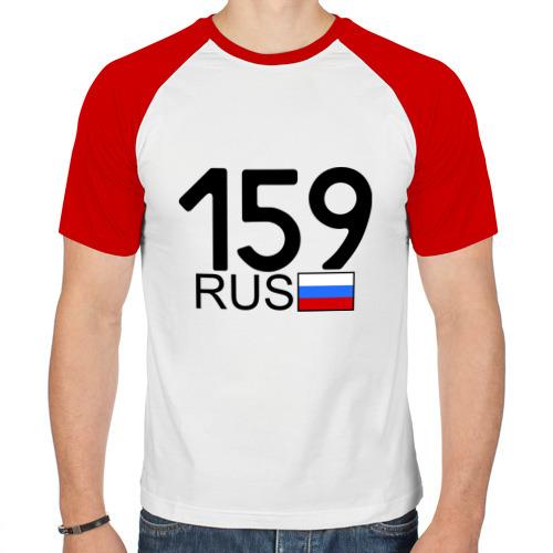 Мужская футболка реглан  Фото 01, Пермский край-159