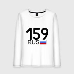 Пермский край-159