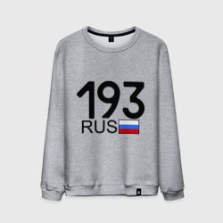 Краснодарский край-193