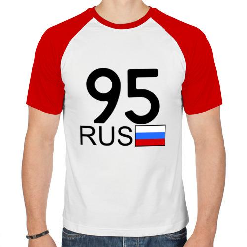 Мужская футболка реглан  Фото 01, Чеченская республика-95