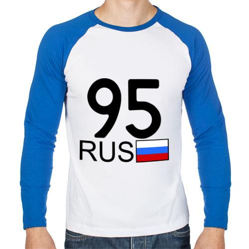 Чеченская республика-95