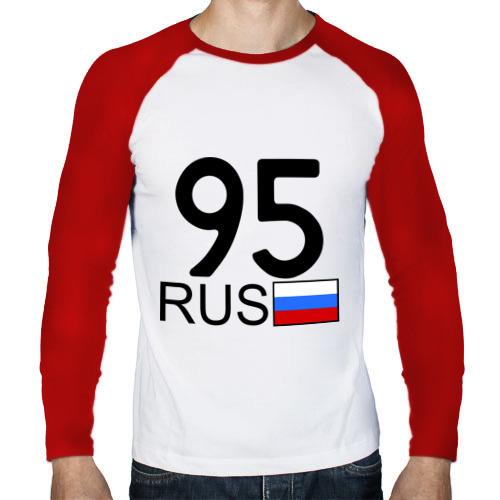 Мужской лонгслив реглан  Фото 01, Чеченская республика-95