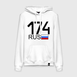 Челябинская область-174
