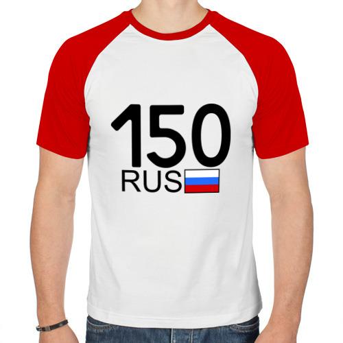 Мужская футболка реглан  Фото 01, Московская область-150