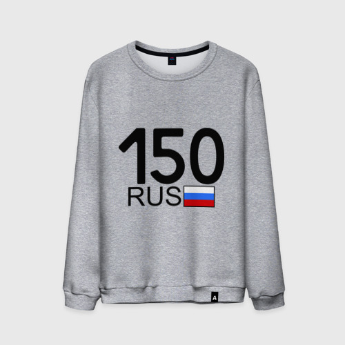 Московская область-150