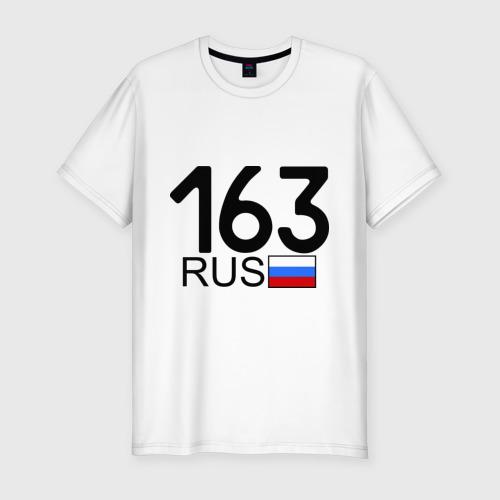 Мужская футболка премиум  Фото 01, Самарская область-163