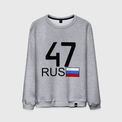 Ленинградская область-47