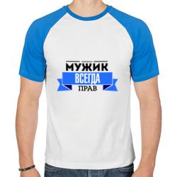 Магазин Футболок В Кудымкаре