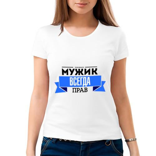 Женская футболка хлопок  Фото 03, Always right