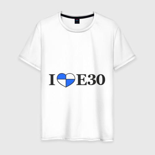 Мужская футболка хлопок I love e30