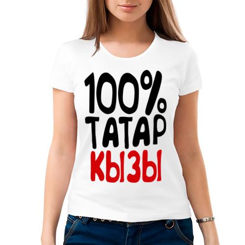 День, красивые картинки с татарскими надписями