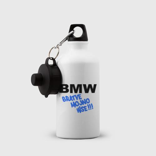 Бутылка спортивная  Фото 03, БМВ - братве можно все!