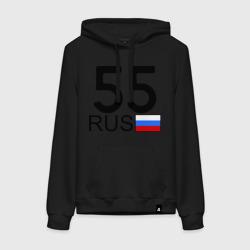 Омская область-55