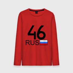 Курская область-46