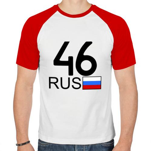 Мужская футболка реглан  Фото 01, Курская область-46