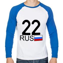 Алтайский край-22