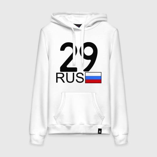 Архангельская область-29