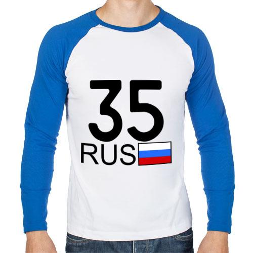 Вологодская область-35