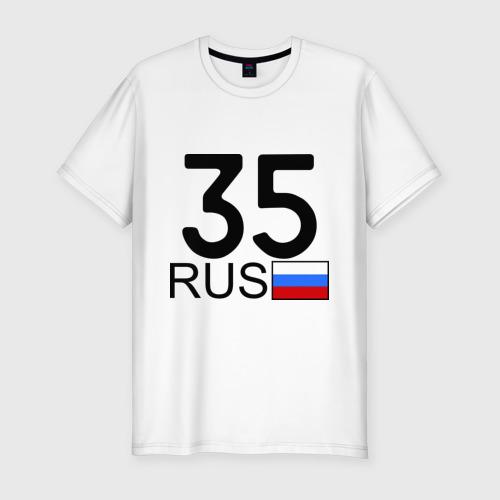 Мужская футболка премиум  Фото 01, Вологодская область-35
