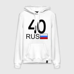 Калужская область-40
