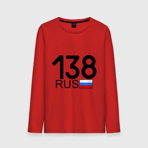 Иркутская область-138