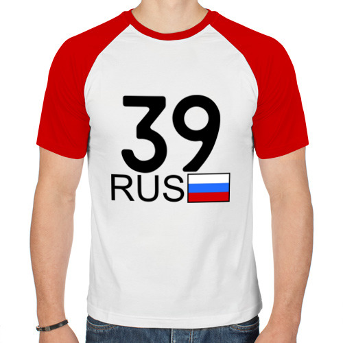 Мужская футболка реглан  Фото 01, Калининградская область-39