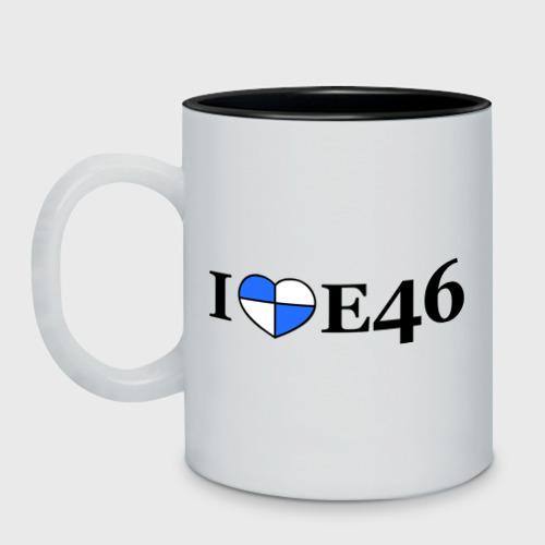 Кружка двухцветная  Фото 01, I love e46